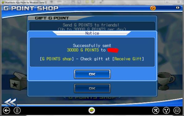 Blog - Baseball Superstars II gift G points Success